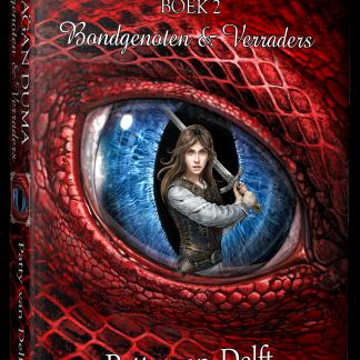 DD2 hardcover